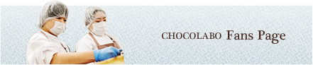 CHOCO LABO Fans Page